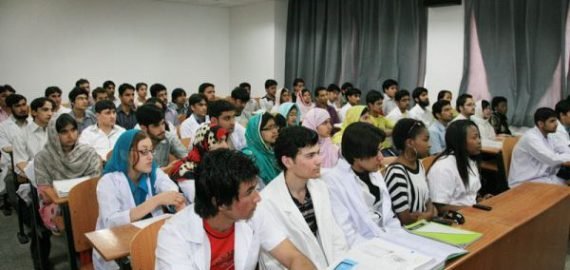 Pursue your dreams, Pursue MBBS in DTMU