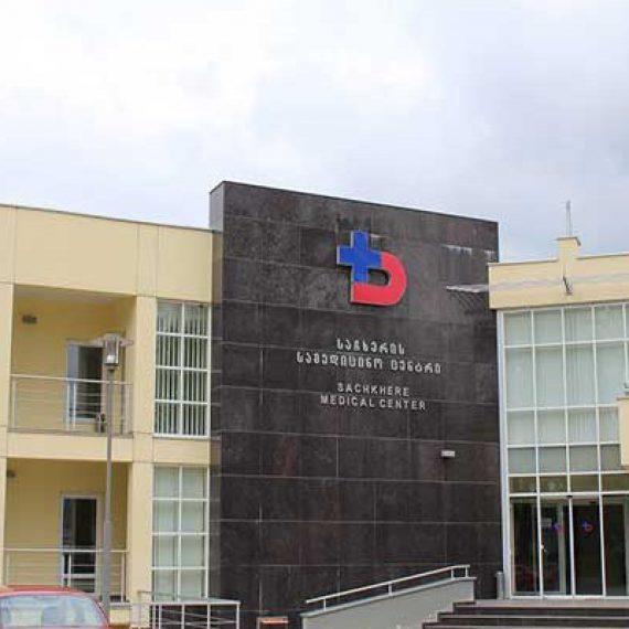 DTMU: The best medical college in Georgia