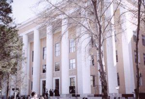 Tashkent University of Information Technology